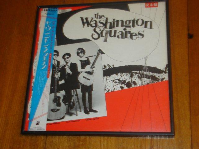 Wshington Aquares CD.jpg