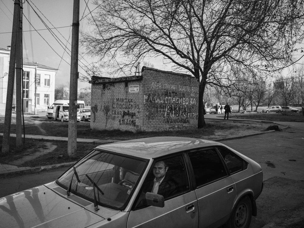 Outskirts of Kramatorsk. April 8th, 2016.