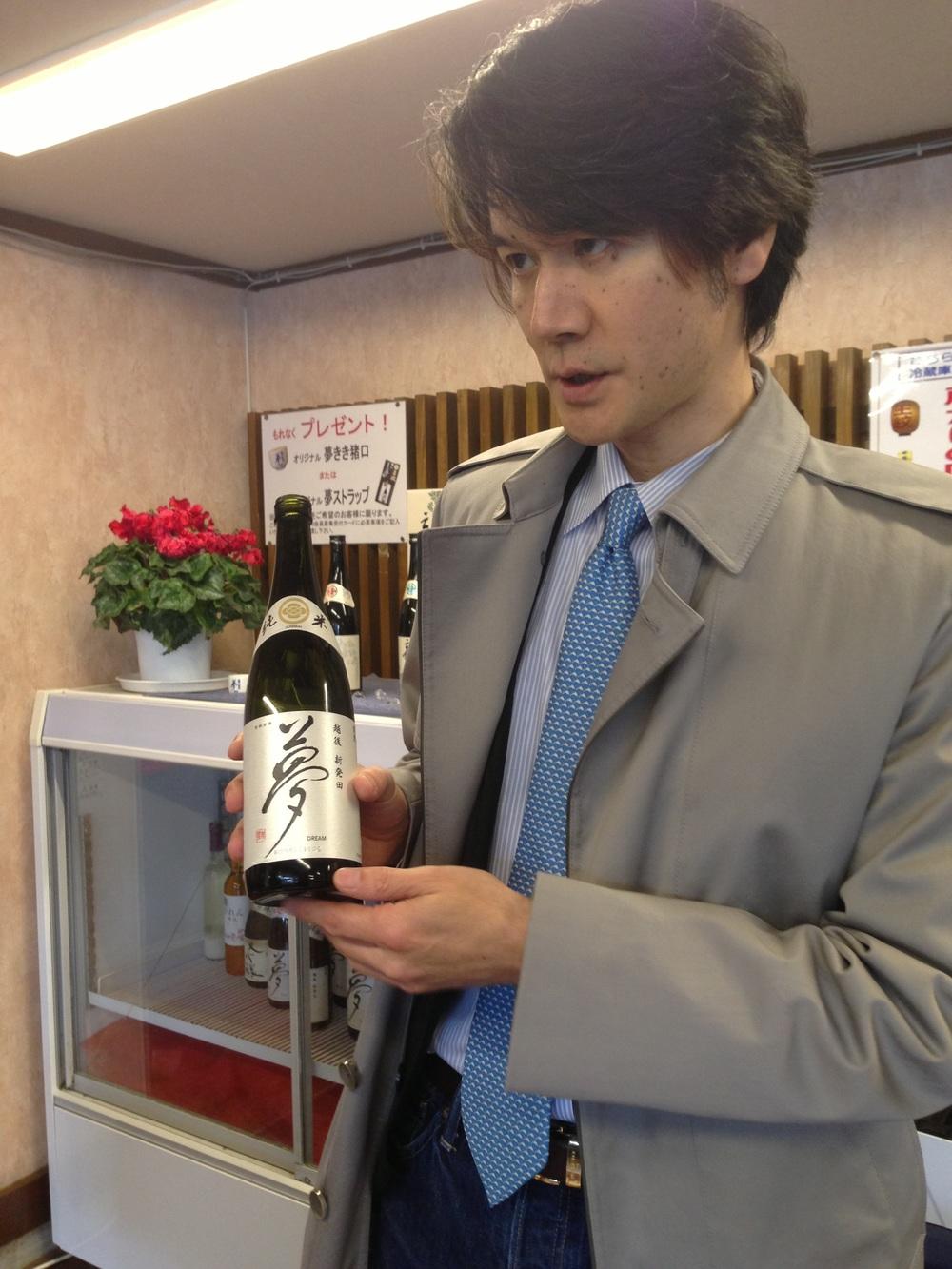 sake owner.jpg
