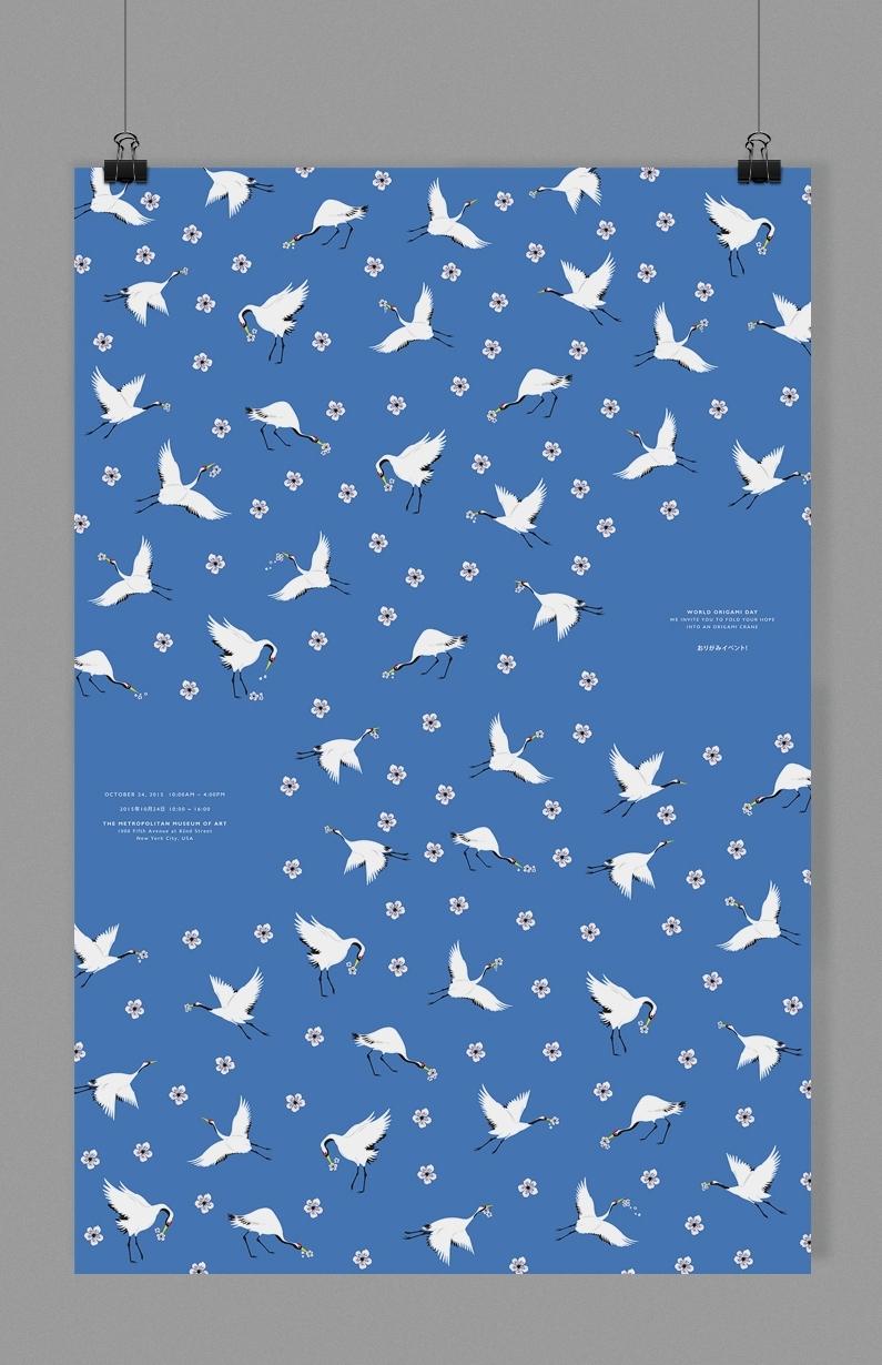 origami-crane.jpg