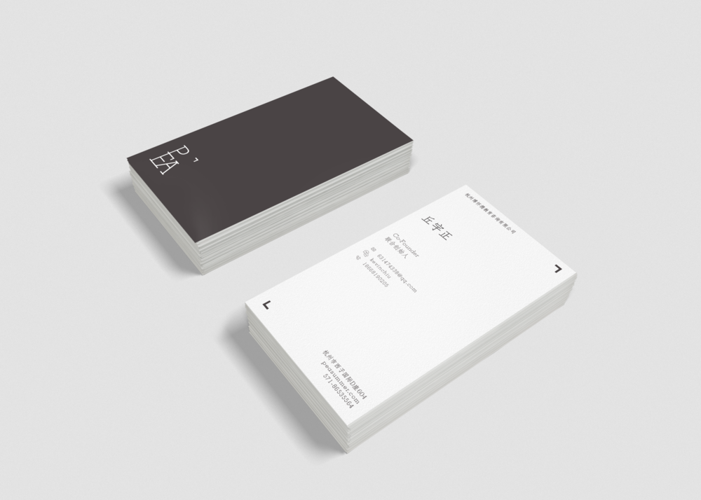businessCard_v2.png