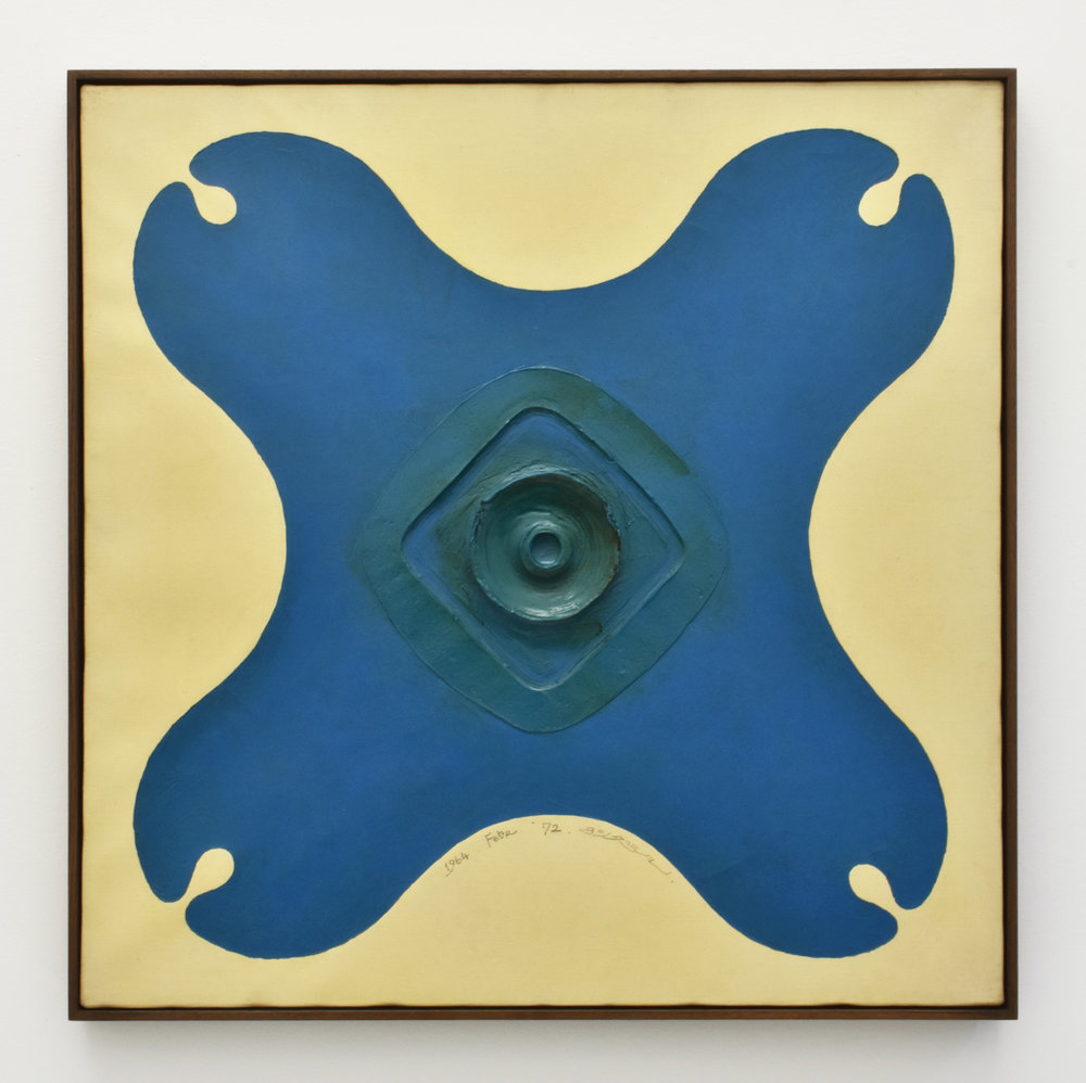 "Minoru Yoshida,  Simple Star (c"") 72 , 1964.  Oil on canvas, 22 7/8 x 22 7/8 inches / 58 x 58 cm"