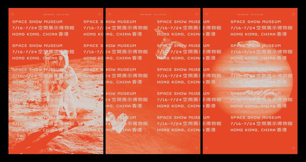 posterseries-web.jpg
