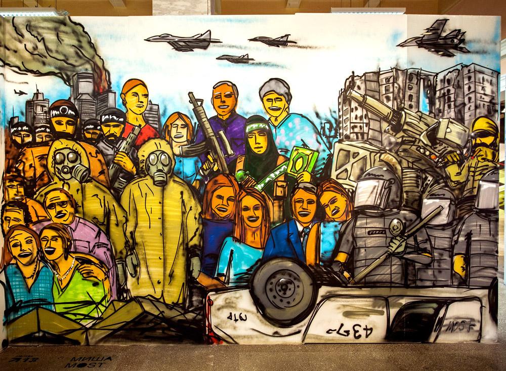 Perm Museum 2014