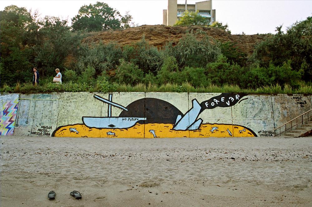 odessa 2006