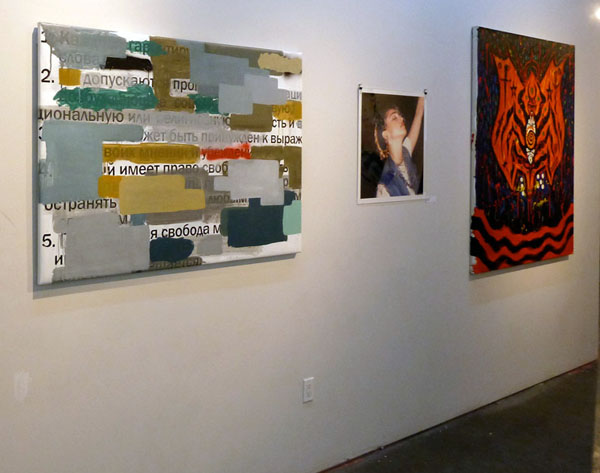 Misha Most, Maripol, Clayton Patterson...exposition view
