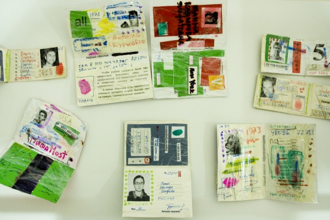 David Ter-Oganian +Sasha Galkina = Fake passports of partiscipants