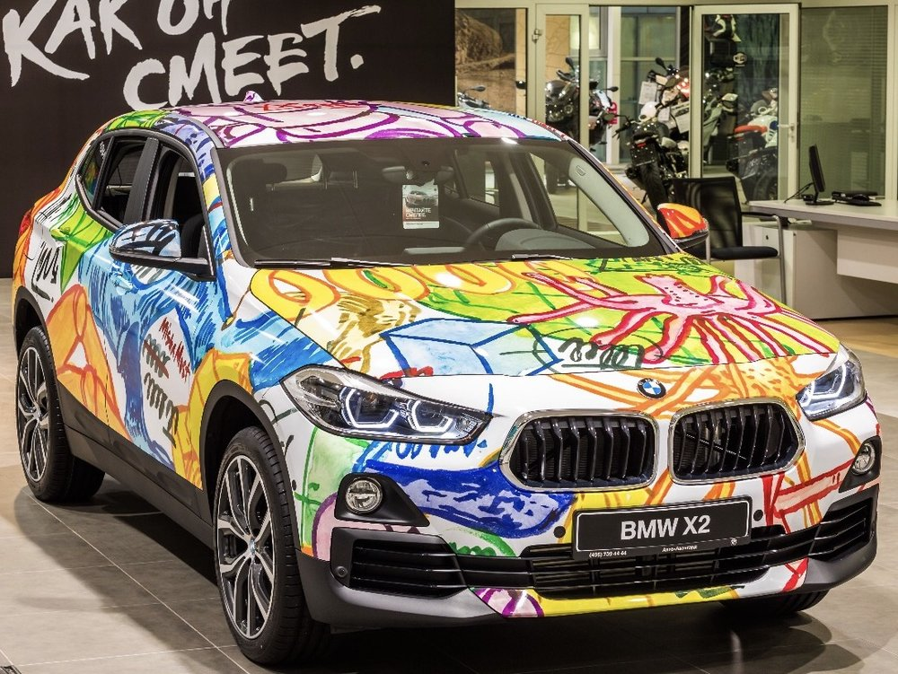 BMW X2 collaboration '18