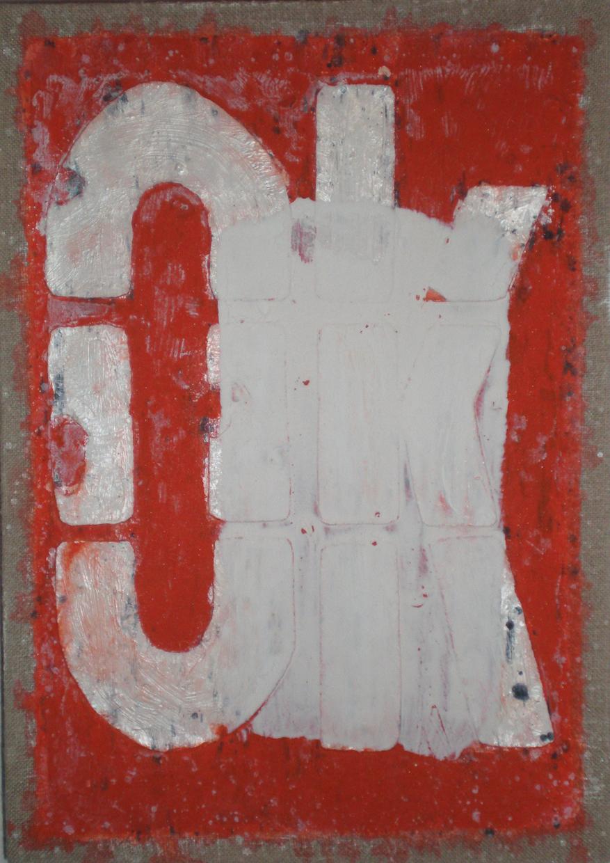 "11 x 7"", 2012"