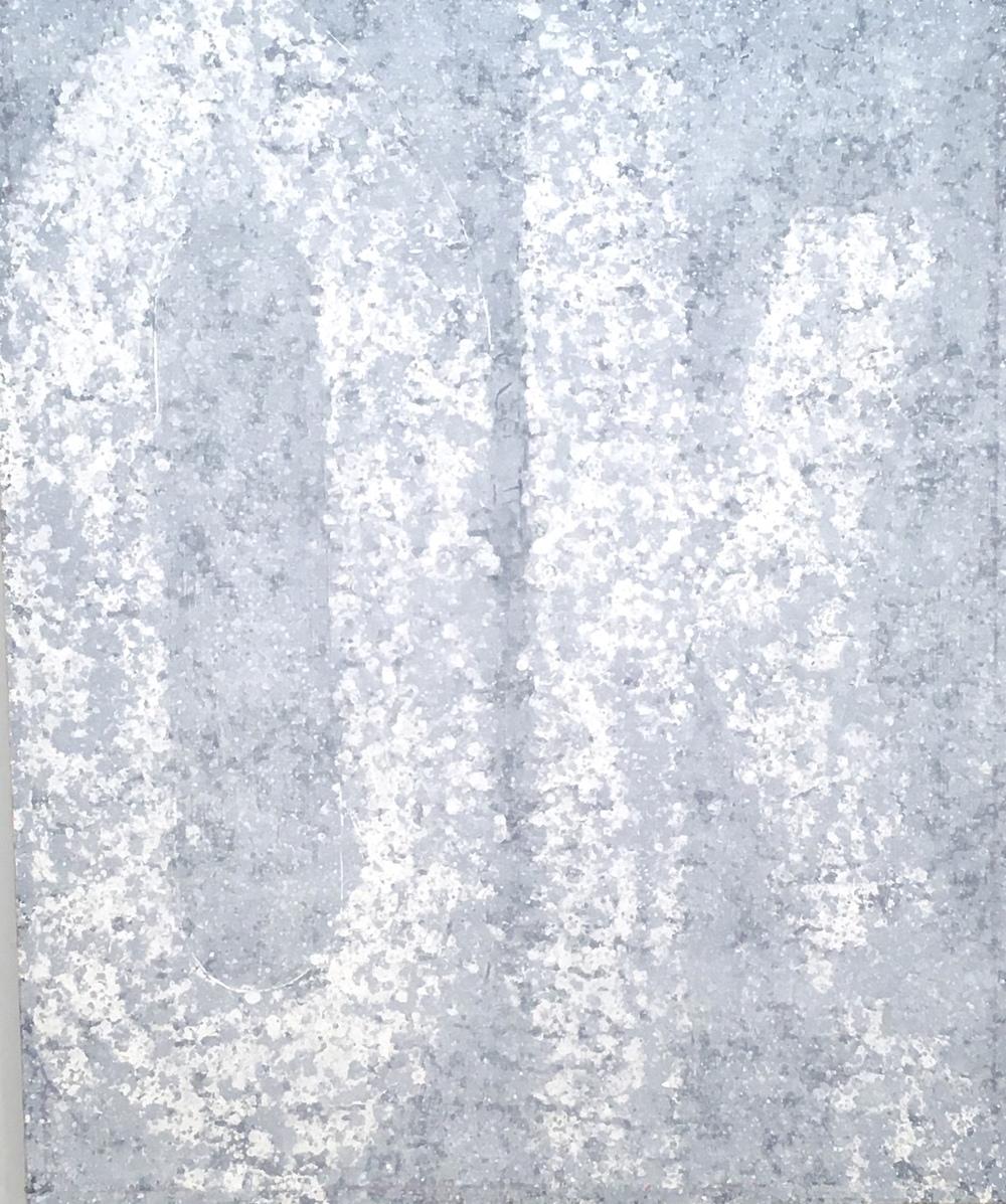 43 x 35, 2016