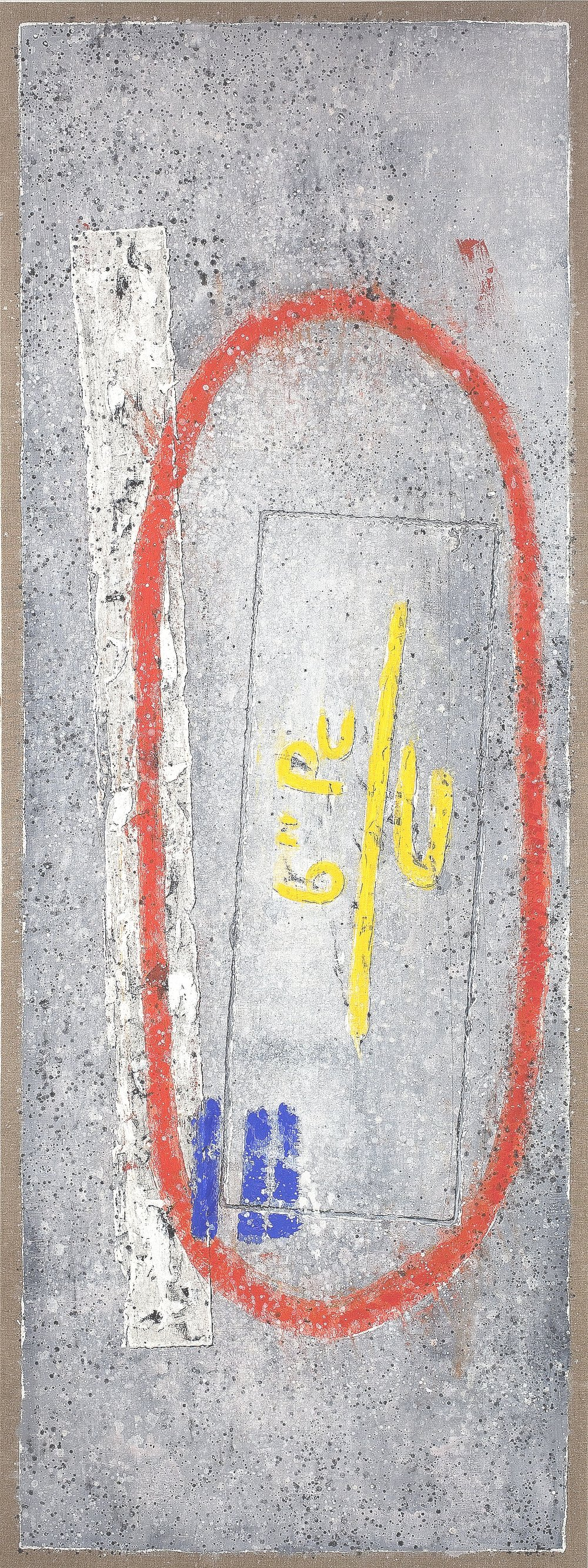 Ganesha, 80 x 30 inches, 2011