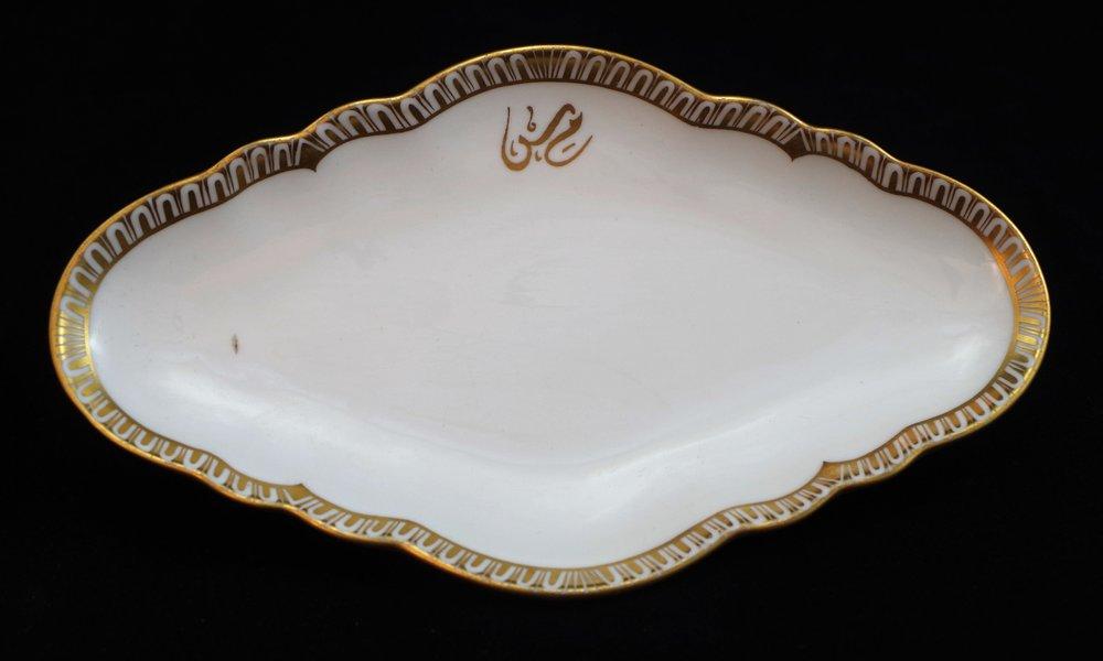 royal-crown-derby-oval-tray-arabic-script-monogram-MS