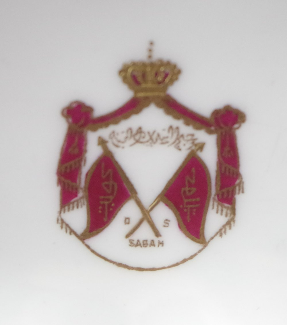 royal-crown-derby-H-E-Sheikh-Duaij-Salman-Al-Sabah-oblong-heraldic-tray-crest