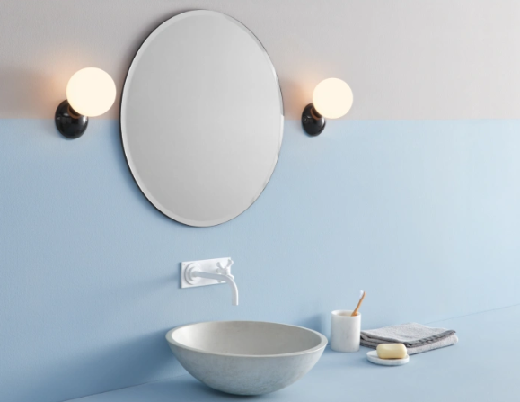 Brilliant Budget Bathroom Wall Lights - Finding decent bathroom wall lights can be a real struggle. Most of them are shockingly awful chrome and frosted glass numbers. MADE.com have come up with the goods with these monochrome beauties for just £29 each!! Place one either side of a bathroom mirror to create a very Pinterest-friendly, contemporary looking bathroom for less than £60.Vetro Bathroom Wall Light, Black, £29, MADE.com