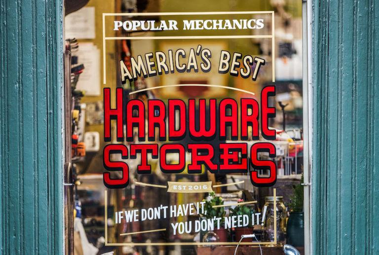americas best hardware store.jpg
