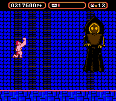 A still from the Nintendo video game Amagon.