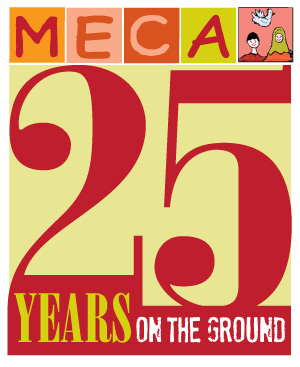 25-anniversary-logo-full-color.jpg