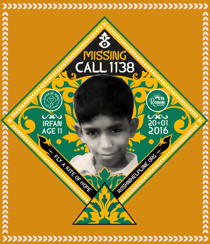 Name: Irfan Father Name: Muhammad Siddique Age: 11 years Date of Missing: 20-January-2016
