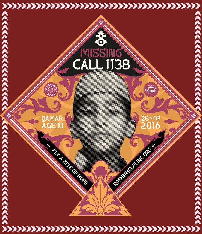 Name: Qamar uz Zaman Father Name:  Iqbal   Age: 11 years Date of Missing: 28-February-2016