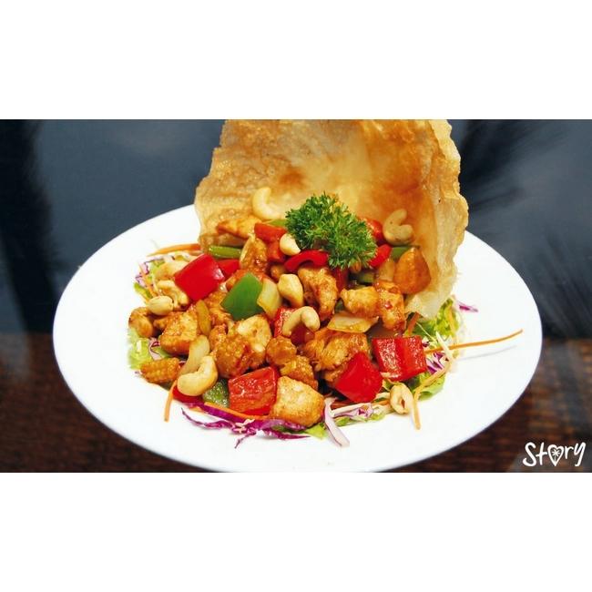Жареная курица с кешью и овощами.jpg