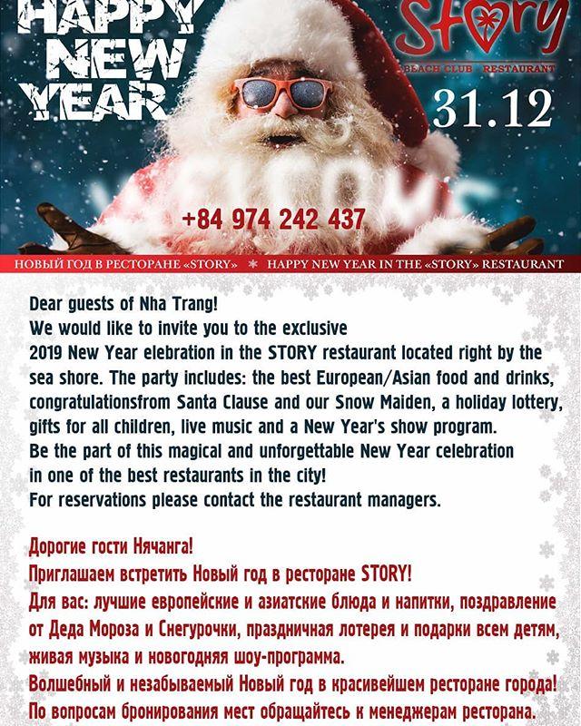 New year holidays at #storybeachclub