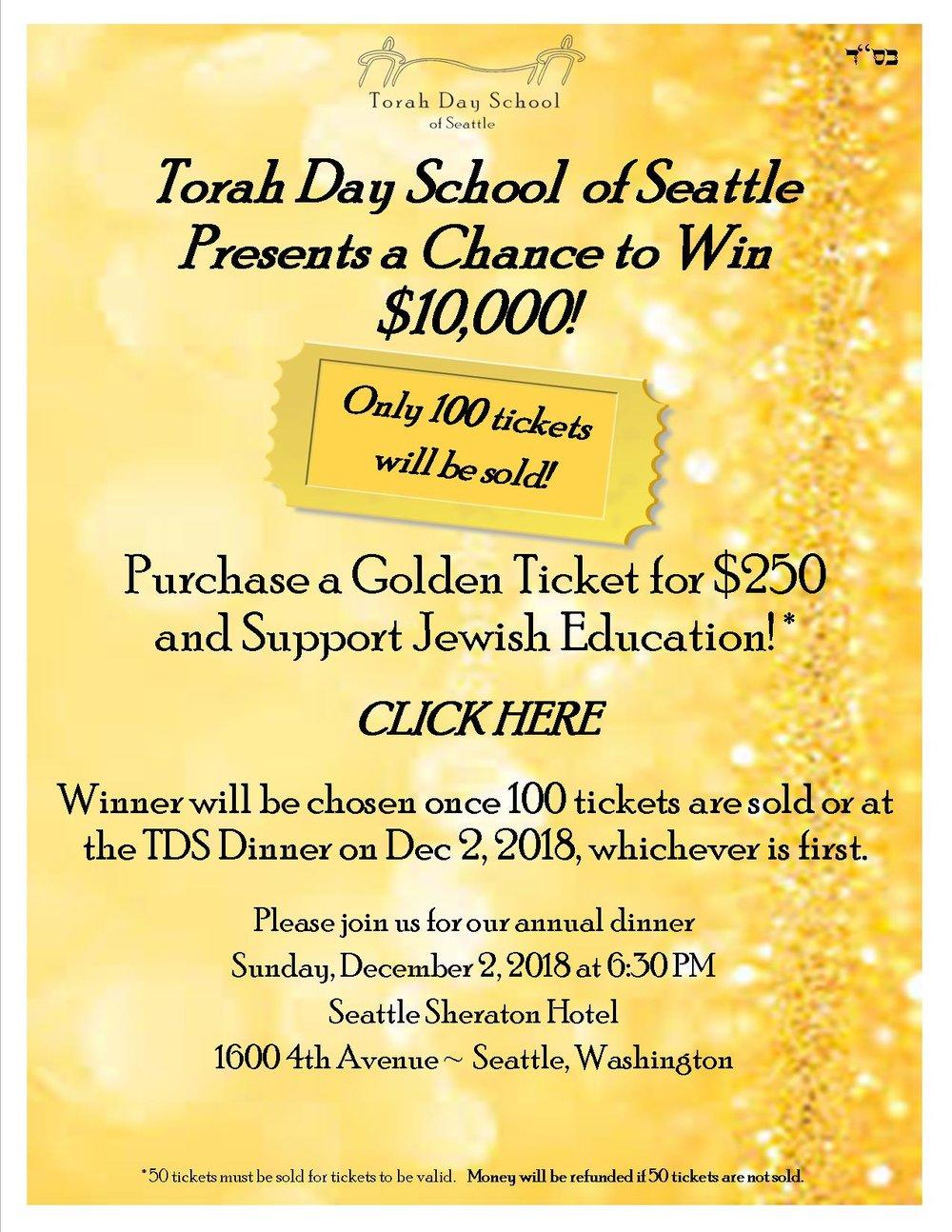TDS Dinner 2018 Golden Ticket WEB.jpg