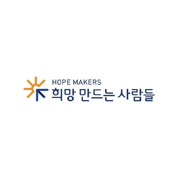 Hopemakers - Certified B Corporation in Korea