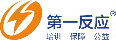 First Respond - Certified B Corporation in China