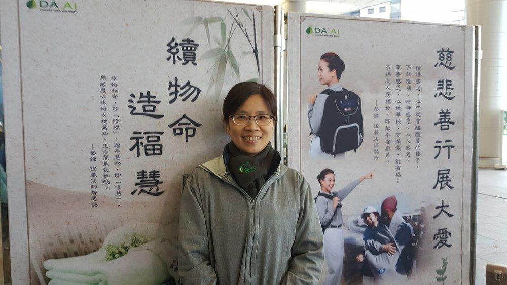 Lori Chen