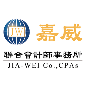 Jia-Wei Accountants