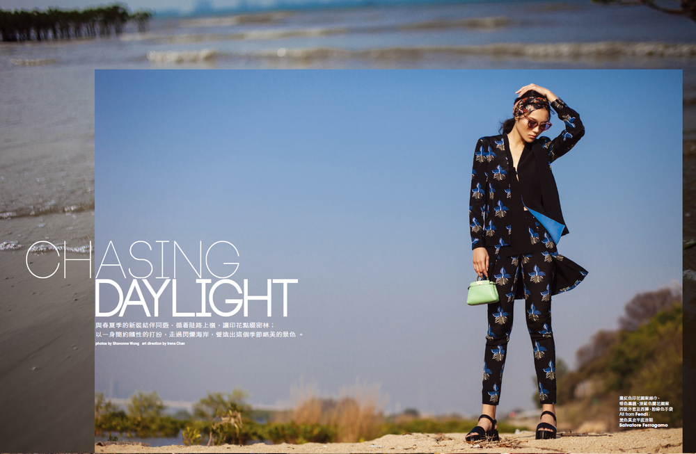 CosmopolitanHK_ChasingDaylight Zhiffy Photography