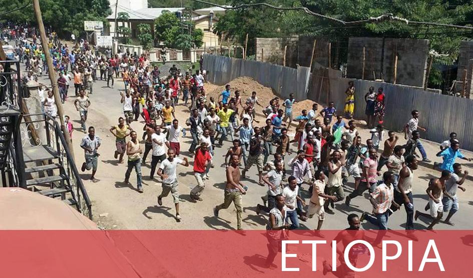 Landprofil-med-banner-_0005_ETIOPIA-kopi.png
