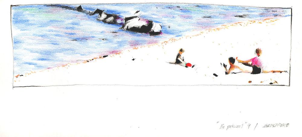 en passant 9,30 x 40. Farbstift:Papier, 2004.jpg