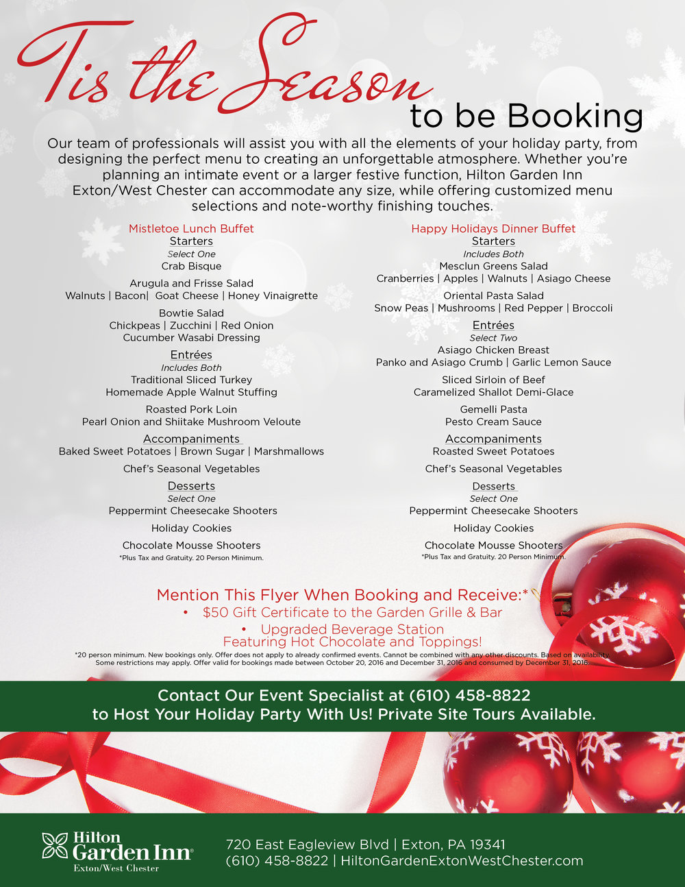 Holiday-Parties-with-Hilton-Garden-Inn-Exton-WestChester.jpg