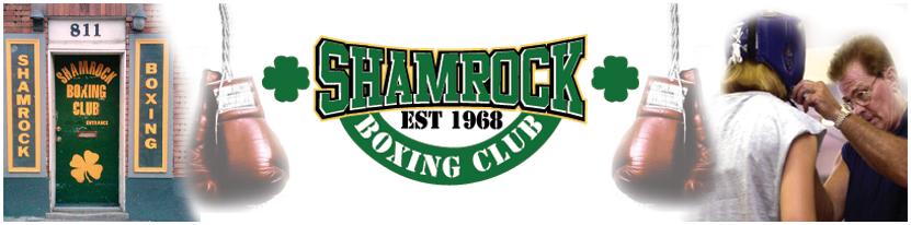 Shamrock Boxing Club Banner