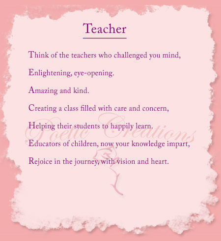 inspirational poem teacher