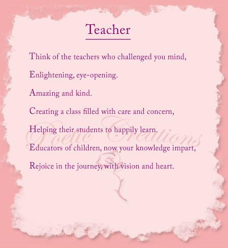 inspirational poem teacher