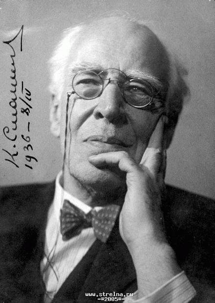 Konstantin Stanislavski,  1936
