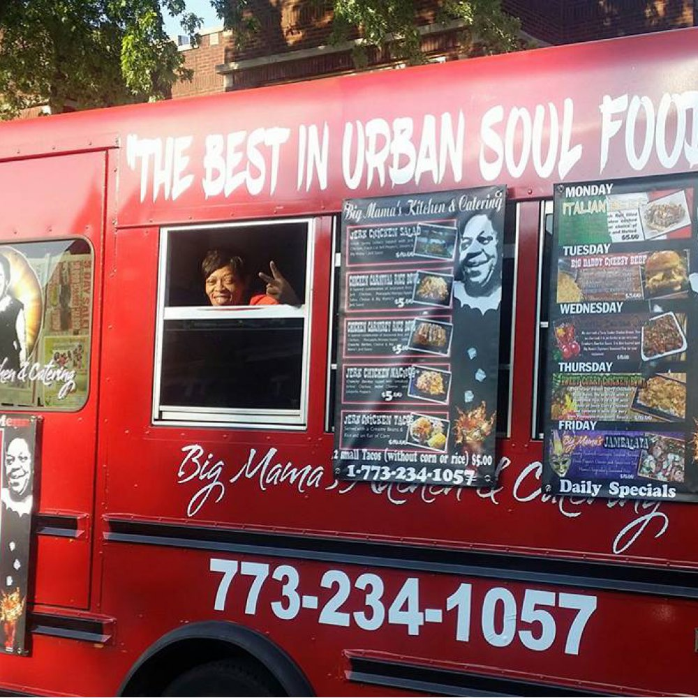 Big Mamas Kitchen Catering Chicago.jpg