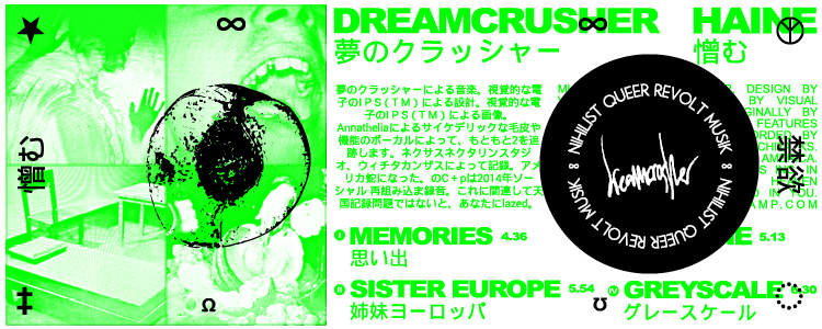 Dreamcrusher - NQRM - EP HEADERS7.png