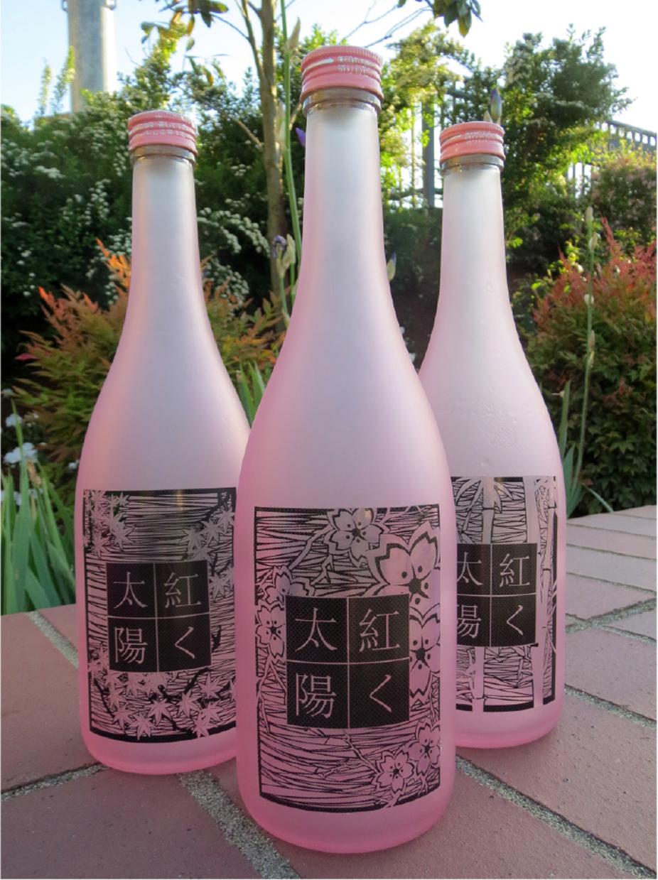 sake2.png