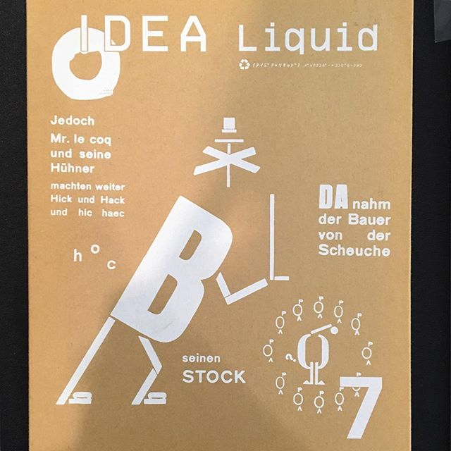 Still feeling the type-high (pun intended!) from last weekend's @typographicsnyc conference. Pictured here: a Dada cover for a 1990s edition of Idea Magazine. Published in Japan, set in both English and Japanese. #bookfair @thisisdisplay #typographics #typographicsnyc