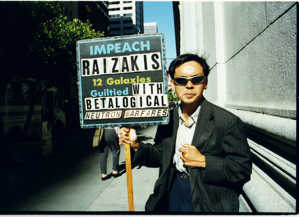 Frank Chu at work in the Financial District