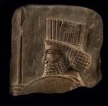 Persepolis Fragment.jpg