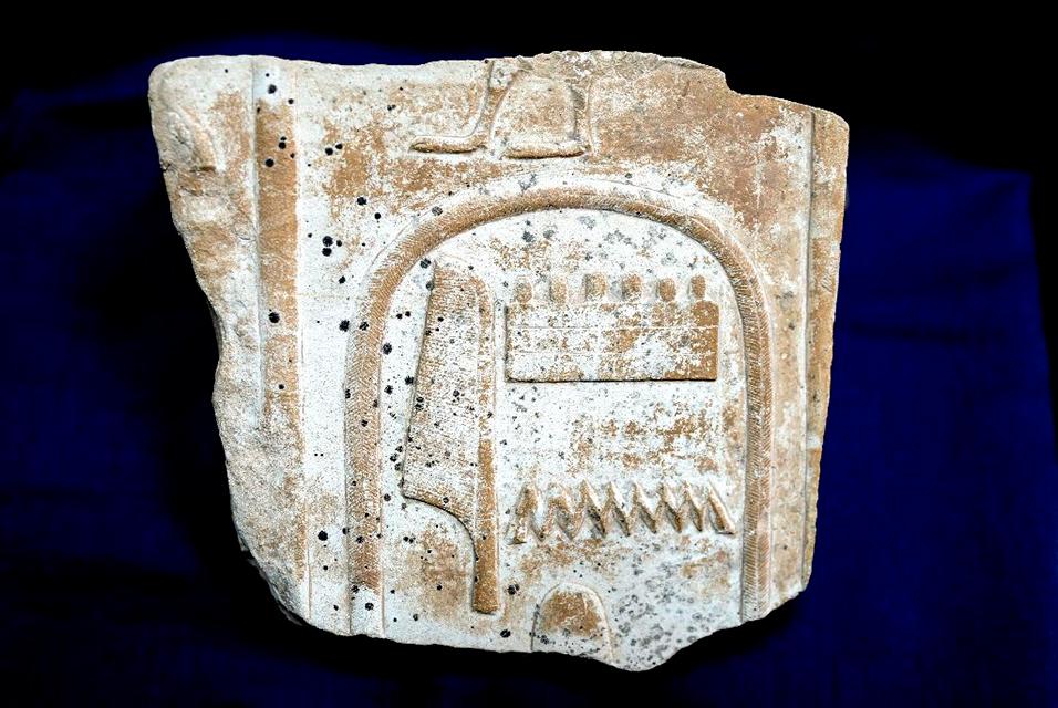 Stolen Pharaoh Tablet.jpg