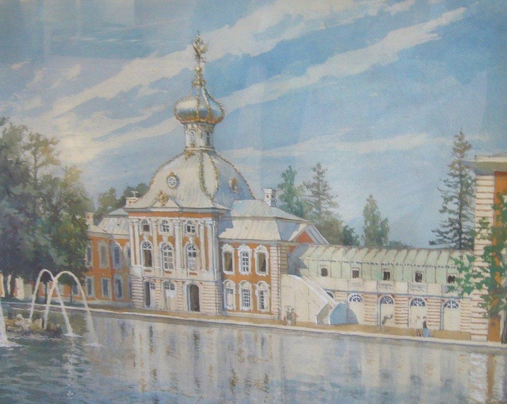 Alexandre Benois, Le Pavillon des Armories Imperiales au Grand Palais de Peterhof 1915-1918
