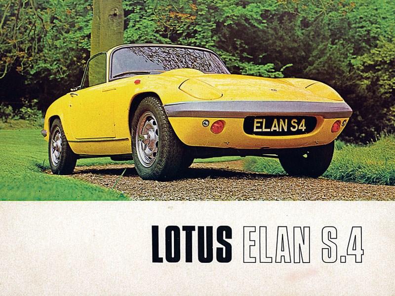 Lotus Elan 4.jpeg
