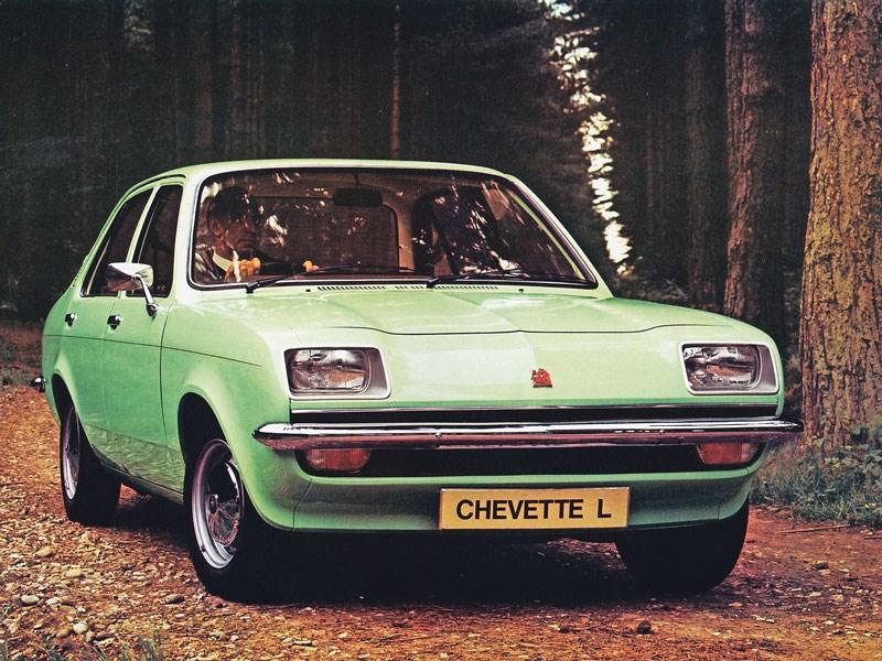 best 1975 7.jpeg