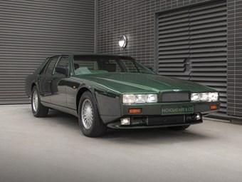 Buy This Not That Aston Martin Lagonda Vs Lagonda Taraf Ccfs Uk