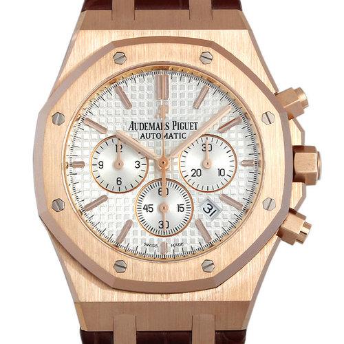 b95fee2d7261 Audemars Piguet Royal Oak Chronograph 18kt Rose Gold White Dial Men s Watch  26320OR.OO.D088CR.01 Brand New for sale